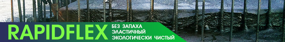 Преимущества и недостатки жидкой резины для гидроизоляции - Фото №235