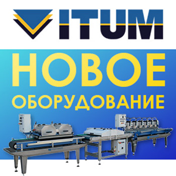 itum.ua | Фото:Запуск промышленного оборудования для резки керамики