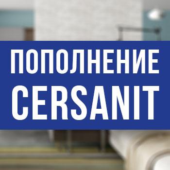 itum.ua | Фото:Новинки и новые коллекции плитки Cersanit