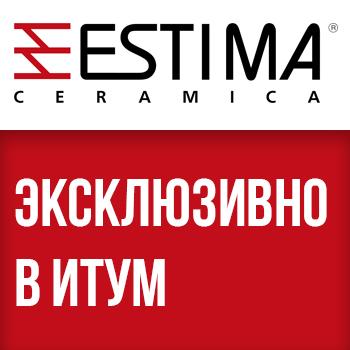 itum.ua | Фото:Керамогранит Estima Ceramica – эксклюзивно в ИТУМ