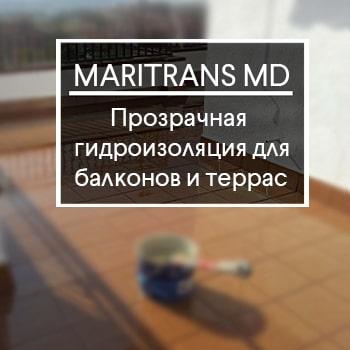 itum.ua | Фото:Создание слоя прозрачной гидроизоляции с помощью мастики MARITRANS MD